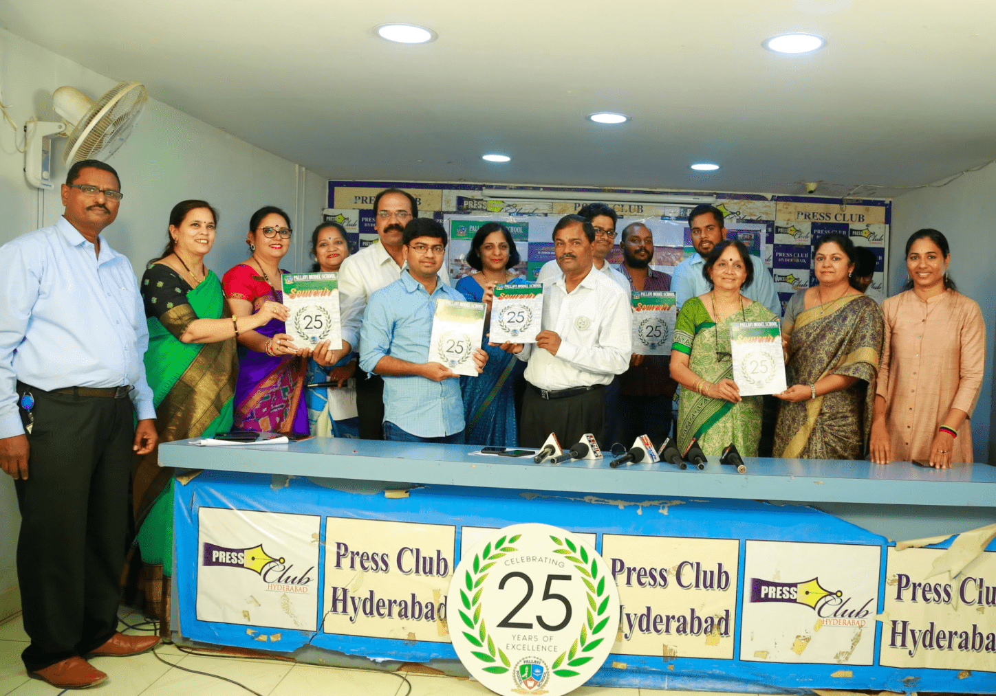 Pallavi Group of Schools 25 years celebration press meet